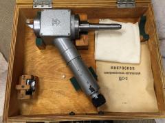 Микроскоп-центроискатель оптический ЦО-2 , арт. 13103