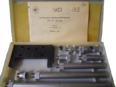 Нутромер НМ 100-125,  арт. 13345
