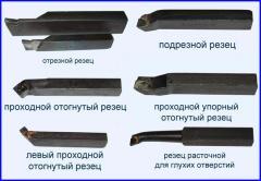 Резец проходной отогнутый 16х12х100 Т15К6