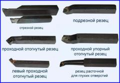 Резец проходной отогнутый 25х16х140 ВК8 2102-0005,