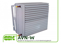 Unit of air heating water AVN-W