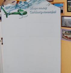 Displays advertizing of a cardboard