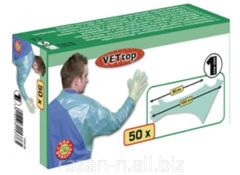 Gloves for artificial insemination