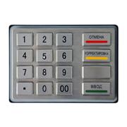 Ping-pad ZT588CA
