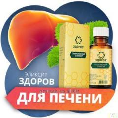 It is healthy for a liver - an elixir propolisny