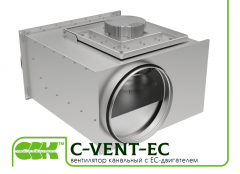 Fan channel for round ducts with the EU-engine C-VENT-EC