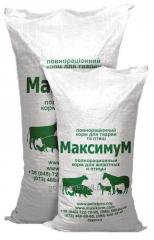The granulated forage, compound feed for