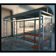 Автобусна зупинка АЗ №7