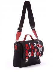 Молодежная сумка-портфель 171331 черный
