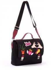 Молодежная сумка-портфель 171336 черный