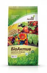 Environmentally friendly organic fertilizer of