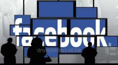 Promotion Kiev Facebook