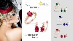 """New collection - """"You are"""
