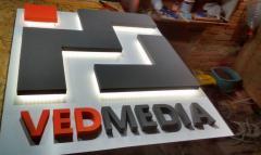 Вывеска Vedmedia