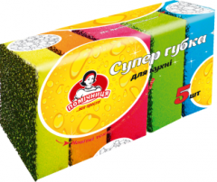 Sponges for kitchen Super sponge TM Pomichnycya, 5