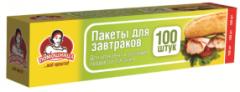 Пакеты для завтрака TM Помощница 100ш, вox, 20см х