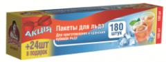 Пакеты для льда TM Помощница 180+24 шт, ...