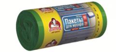 Sacs poubelle assistant TM 20pcs 60l HDPE, 60 cm x