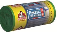 Sacs poubelle assistant TM de 40pcs 60l HDPE, 60