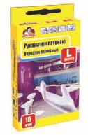 Перчатки латексные TM Помощница, 10 шт,  размер 8 (L)