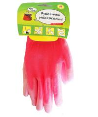 Γάντια ελαστικά (καθολική) TM προϋπολογισμό σας