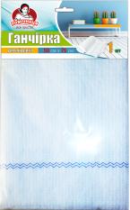 Cloth for floor TM Pomichnycya 50x75cm 1 pieces