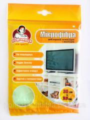 Tissu en microfibre pour les écrans de télévision