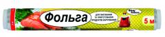 Фольга алюминиевая пищевая ТМ Ваш Бюджет 29см х 5м