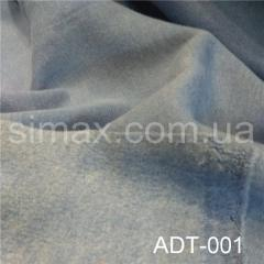 Ткань трёхнитка, Код: ADТ-001 Серая