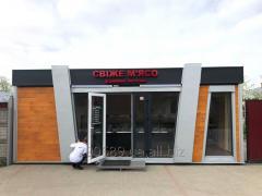 Mob_lny Shop