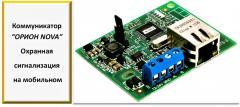 Systèmes de transmission des signaux d'alarme