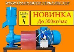 Гранулятор комбикорма от 50кг до 600кг в час. Для