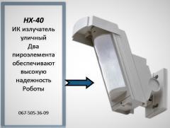 Излучатель уличный HX-40 ИК