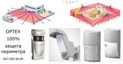 Система защиты периметра OPTEX 100%