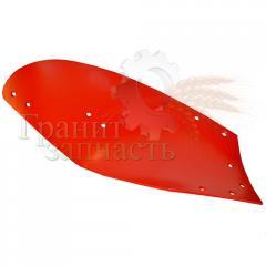Kverneland pulluk bıçak / Kverneland 073...