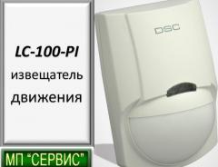 LC-100-PI извещатель движения