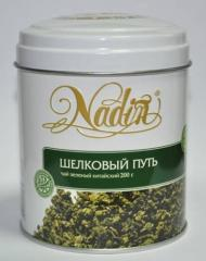 The baikhovi nonfermented tea which is packed up.