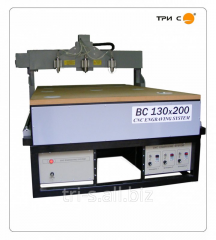 3D BC-130x200 Engraving milling machine
