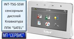 INT-TSG-SSW сенсорный дисплей  Клавиатура