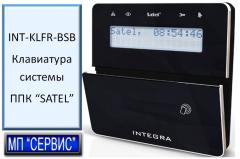 Охрана сигнализация INTEGRA  INT-KLFR-BSB...