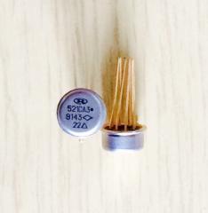 El microesquema 521СА3