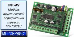 INT-AV Модуль акустической верификации тревоги