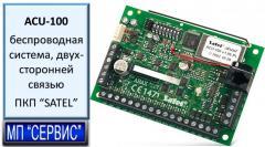 ACU-100 беспроводная система,  двухсторонней...