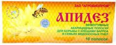 Апидез (10 полосок), ЗАО «Агробиопром»