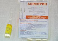 Apimitrin 1 ml (Bipin)