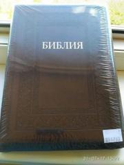 Bible big forma