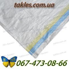 Полипропиленовые мешки (размер 100х100)