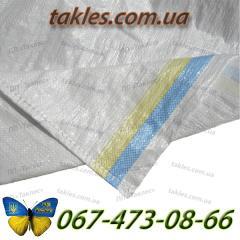 Мешки полипропиленовые, размер 100х200 см