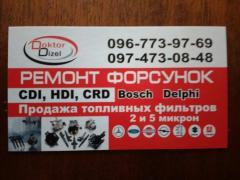 Repair of the Nozzle of Common Rail. Bosch Denso