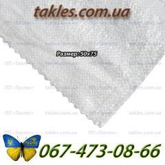 Полипропиленовые мешки, размер 50х75 см